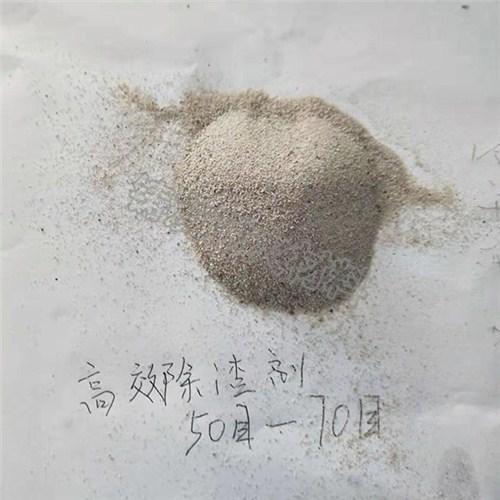 贵州聚渣剂除渣剂厂家报价 邢台铸友耐火材料供应