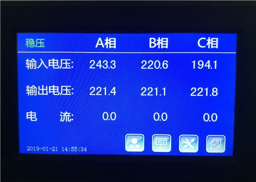 380V稳压电源 上海旋翼电子供应