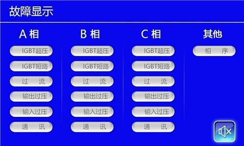 天津知名稳压电源哪家好 上海旋翼电子亚博百家乐