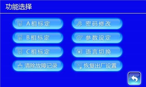 合肥哪家稳压器厂家 上海旋翼电子供应