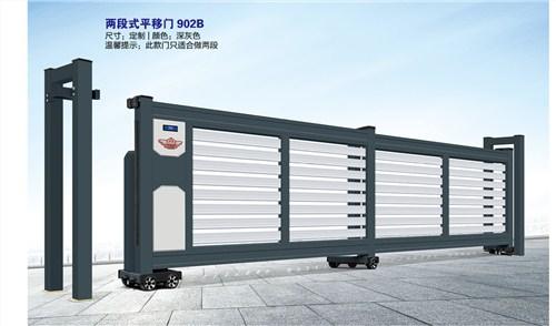 江苏两段式平移门厂家,两段式平移门