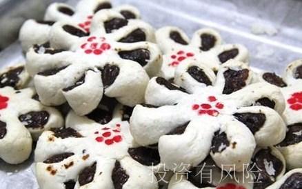 二道江区新兴老母家汤圆加盟「新兴食品供」