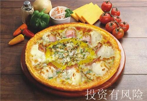锦州芝士披萨胜博发娱乐 客户端哪家好「小洋葱供」