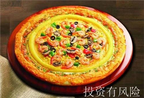 嫩江小洋蔥披薩加盟費「小洋蔥供」