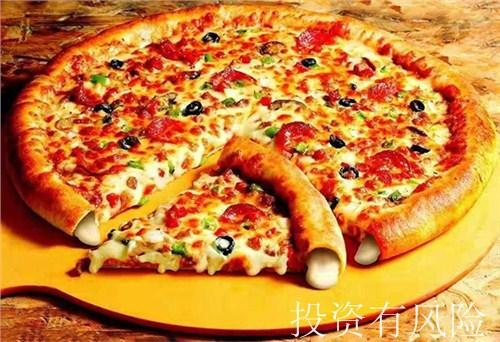本溪披萨加盟店「小洋葱供」
