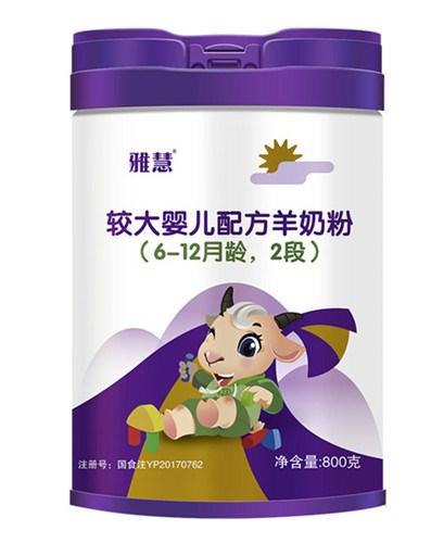口碑好的婴幼儿羊奶粉品牌 秦龙雅慧乳业