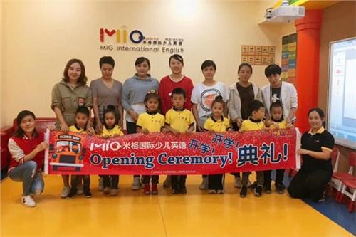 伊宁县暑期英语培训班 伊犁英爱教育供应