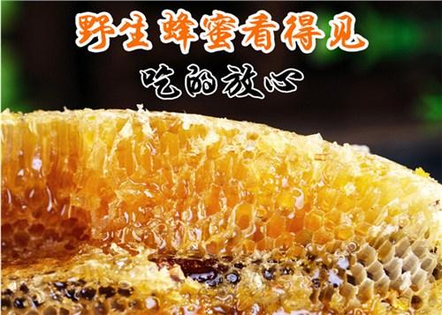 缅甸天然蜂巢蜜的作用与功效 真诚推荐「云南雅楠生物科技供应」