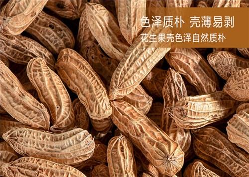 Kunming snack food