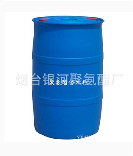 江蘇專用自結皮組合料便宜 誠信為本 煙臺銀河聚氨酯供應
