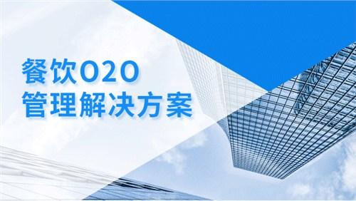 肇庆微信点餐专业团队在线服务 惠州壹佰邦科技供应