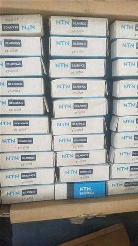 NTN22222CK,NTN