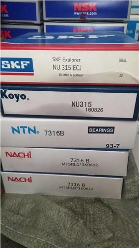 NACHI6016/Z2,NACHI