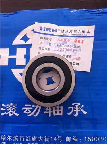 贵州原装哈尔滨HRB轴承,哈尔滨HRB轴承