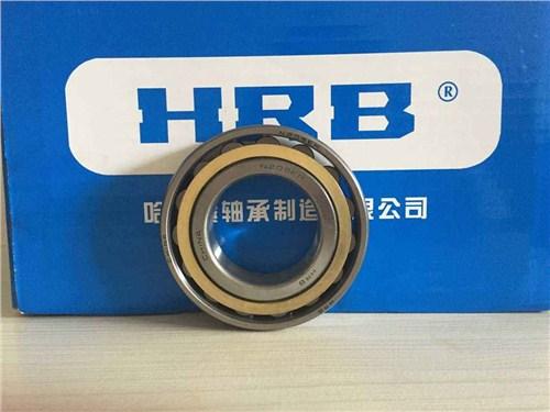 陕西哈尔滨HRB轴承优选企业,哈尔滨HRB轴承
