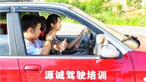 惠州学C2驾驶证哪家驾校好 惠州市源诚驾驶员培训服务供应