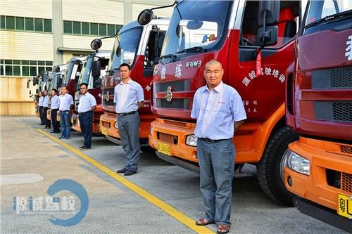 惠州C1驾照增驾B2驾照培训中心 惠州市源诚驾驶员培训服务供应