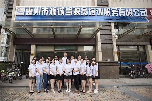 惠东增驾B2驾驶证那家驾校好 惠州市源诚驾驶员培训服务供应