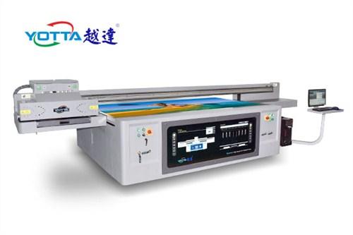深圳市越达彩印科技有限公司