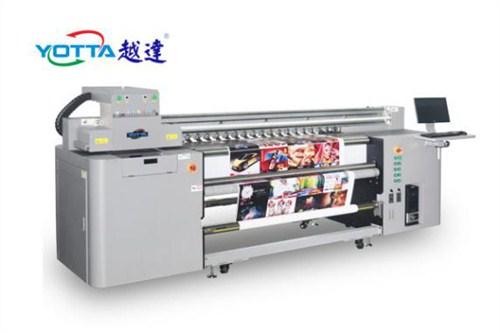 销售深圳南山区小型uv打印机厂家 越达供