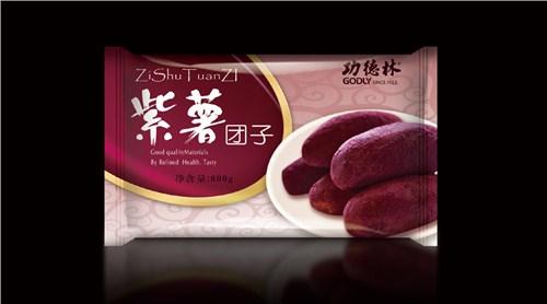上海虹口礼盒包装设计在线咨询 诚信经营 上海云度品牌策划设计供应