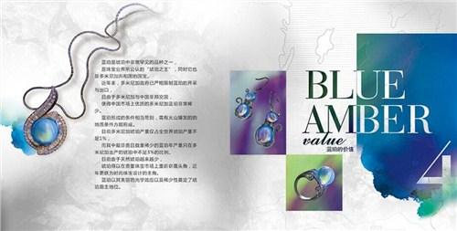 江苏优质平面设计 免费咨询 诚信经营 上海云度品牌策划设计yabo402.com