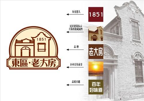 上海静安品牌VI设计多少钱 欢迎咨询 上海云度品牌策划设计供应