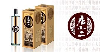 上海静安知名的包装盒印刷制作 欢迎咨询 上海云度品牌策划设计供应
