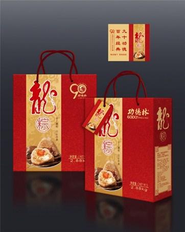 上海专业产品包装设计专业团队在线服务 欢迎来电 上海云度品牌策划设计供应