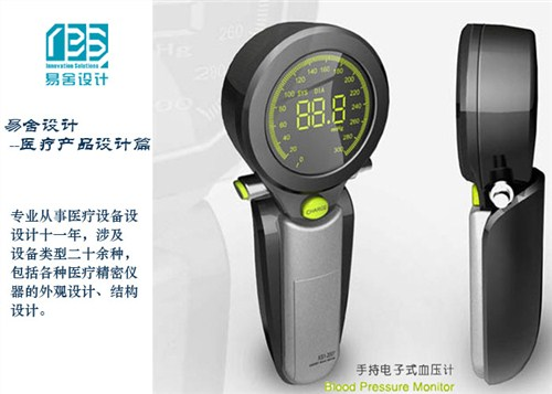 丽水优质血压计设计厂家,血压计设计