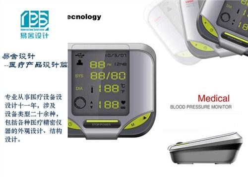 湖州专业血压计设计哪家好,血压计设计