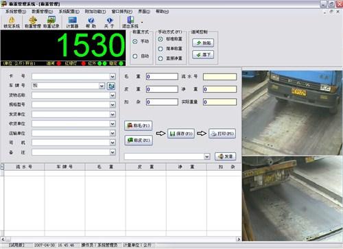 销售成都四川公路不停车超限超载检测系统直销 - 宇鸿创景供