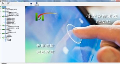 提供四川智能汽车衡称重管理系统平台厂家 - 宇鸿创景供
