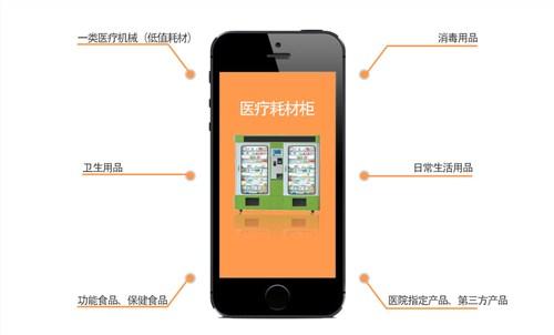 武汉智能医药耗材柜多少钱 有口皆碑 陕西迪尔西信息科技供应