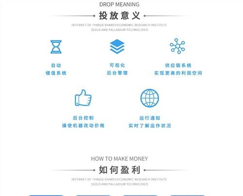 西安新型共享鲜米机 来电咨询 陕西迪尔西信息科技供应