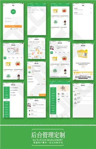 广州哪里有自动售药机定制 欢迎咨询 陕西迪尔西信息科技供应