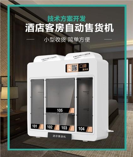 广东酒店格子机价格 客户至上 陕西迪尔西信息科技供应