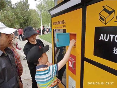 深圳新型智能垃圾分類回收系統價格 和諧共贏 陜西迪爾西信息科技供應