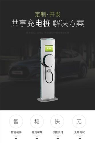 威海扫码共享充电桩解决方案