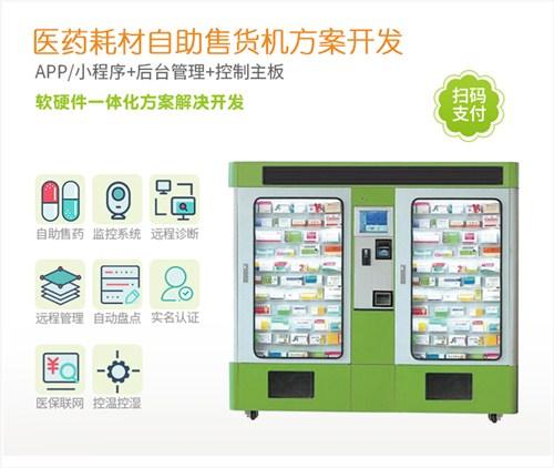 武汉生产医药耗材柜排名 客户至上 陕西迪尔西信息科技供应