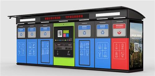 广东智能垃圾分类回收系统 创新服务 陕西迪尔西信息科技供应
