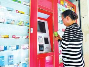 天津扫码自动售药机品牌 欢迎来电 陕西迪尔西信息科技供应