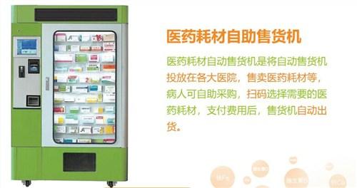 广州生产医药耗材柜创业 诚信服务 陕西迪尔西信息科技供应