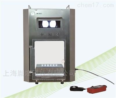提供上海实验室用的伞棚灯直销胤煌供
