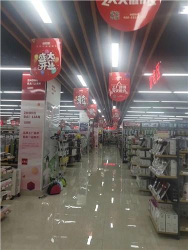 贵州连锁超市装修价格便宜,连锁超市装修
