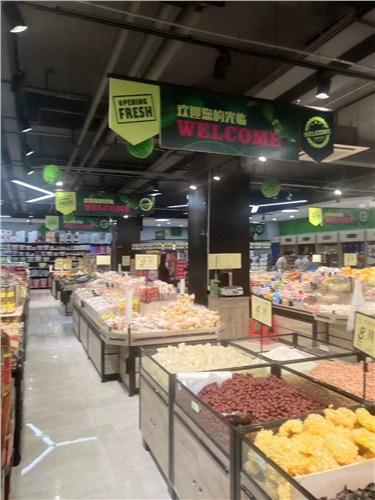 北京果蔬连锁连锁超市装修风格 真诚推荐「无锡亿都建筑装饰工程供应」