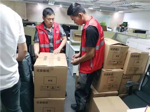 长宁区专业承接公司搬家多少钱,公司搬家