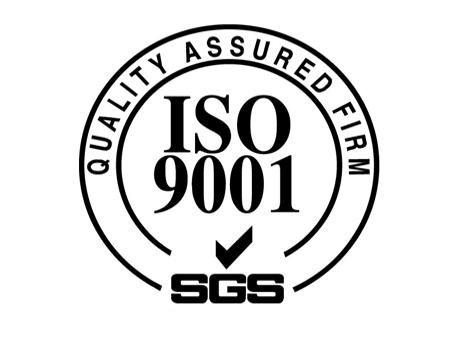香格里拉ISO9001 2015认证资质「昆明英格尔管理咨询公司」