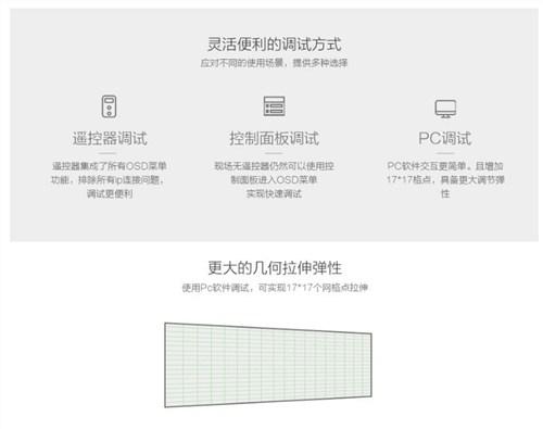 江苏投影机专用边缘融合器 欢迎来电 上海音维电子科技供应
