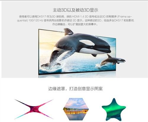 北京投影机融合器 欢迎来电 上海音维电子科技亚博娱乐是正规的吗--任意三数字加yabo.com直达官网